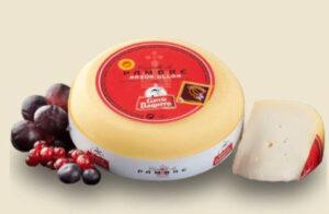 queso castillo de Pambre Arzúa-Ulloa